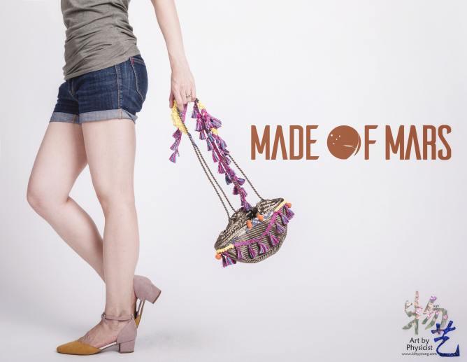 Made of Mars_KittyYeung_bag