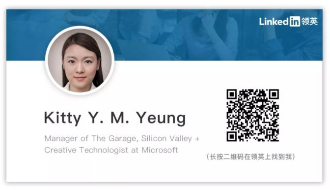LinkedIn_KittyYeung